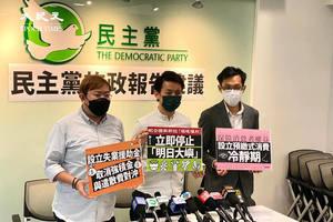 民主黨發表施政報告建議 羅健熙:不認同不參選就要解散