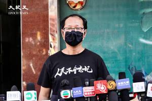 【更新】支聯會會員大會通過解散 蔡耀昌引述李卓人寄語:支聯會理念由千萬人接棒