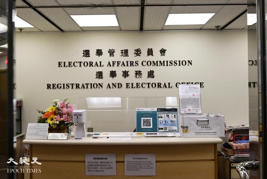 臨時選民登記冊發表 18至20歲選民大跌22%