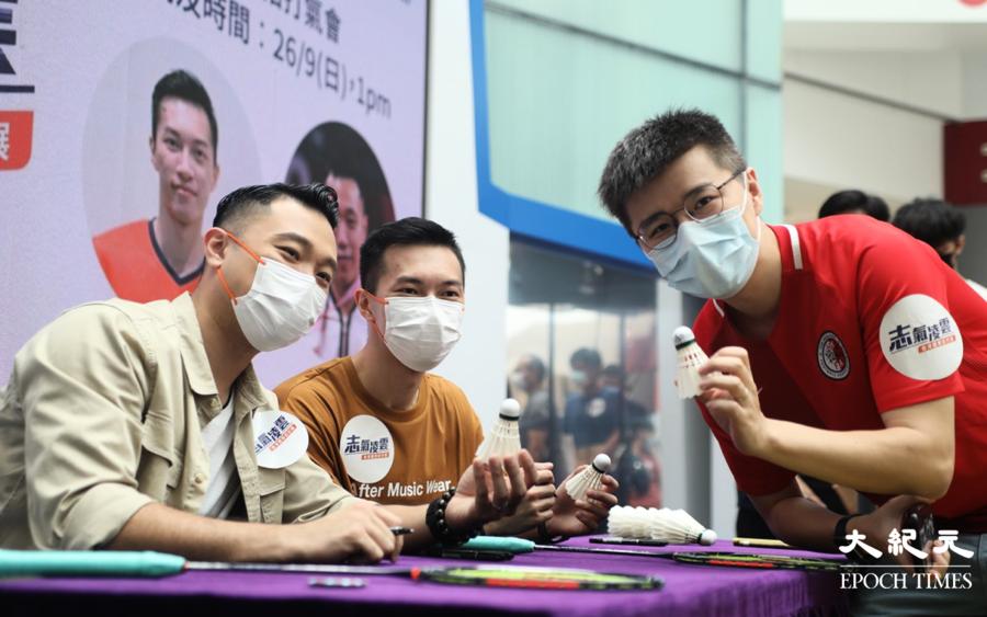 羽毛球雙雄|伍家朗陳浩源出席活動與市民近距離接觸