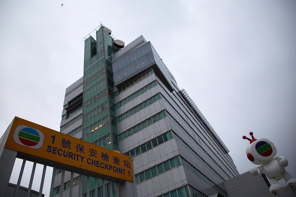 電視廣播(TVB)。(Photo by Lam Yik Fei/Getty Images)