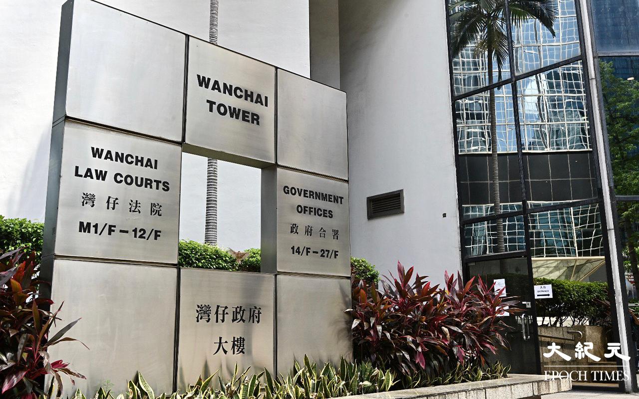 55歲退休警司涉騙取政府及銀行貸款購屋出租 ,被控兩項詐騙罪,案件今日(27日)於區域法院開審。資料圖片。(宋碧龍/大紀元)