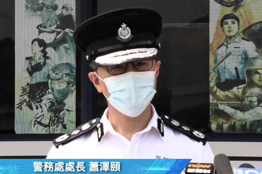 女督察林婉儀殉職 蕭澤頤稱一定會全力追捕疑犯