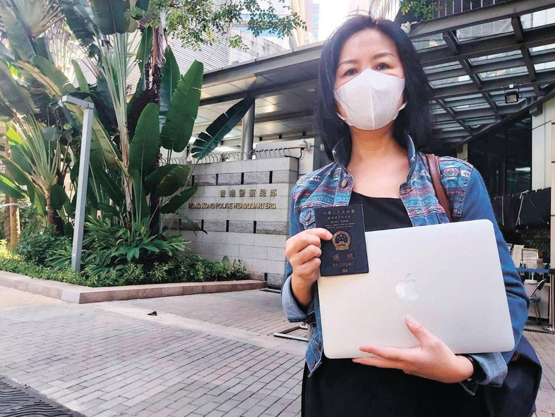 《看中國》記者Nina在記協的協助下,成功取回護照以及多部電子裝備。(記協Facebook)