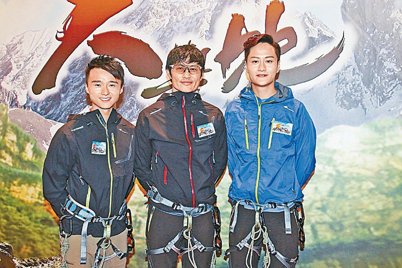 黃德斌(中)、梁彥宗(左)及謝東閔(右)登上喜馬拉雅山拍節目。(網絡圖片)
