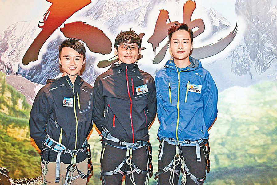 黃德斌登 喜馬拉雅山拍節目