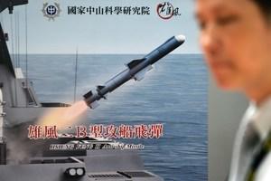 台灣役男重返前線部隊 台軍開始生產特殊導彈