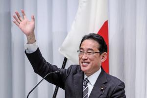 岸田文雄將成為日本首相