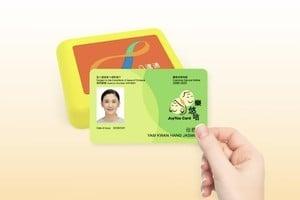 「樂悠咭」1日開始接受1959年出生的合資格人士申請