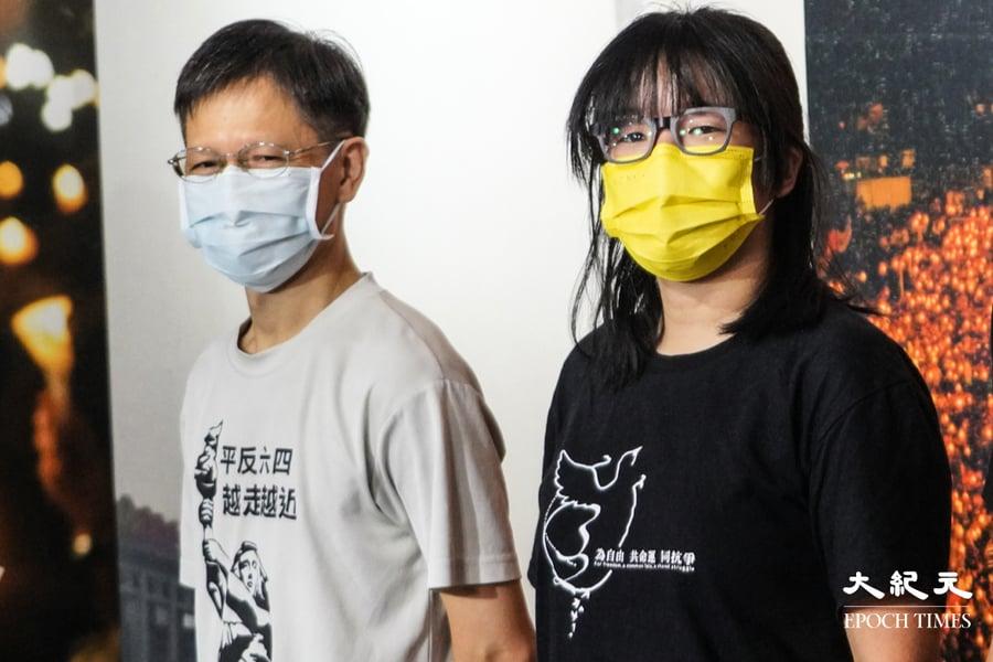 鄒幸彤保釋再被拒 被禁穿支聯會出品上衣出庭