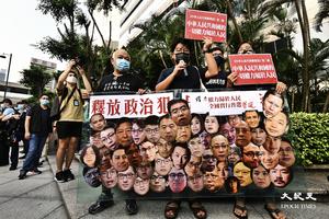 【快訊】十一社民連灣仔請願  要求全國普選釋放政治犯