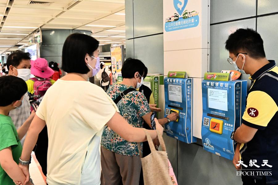 今日派發第二期消費券  零售管理協會料市民會延後消費
