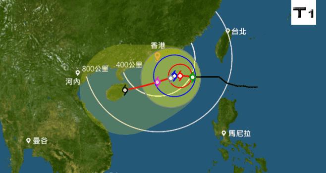 香港天文台在今日(6日)晚上8時40分發出一號戒備信號。(香港天文台網頁)
