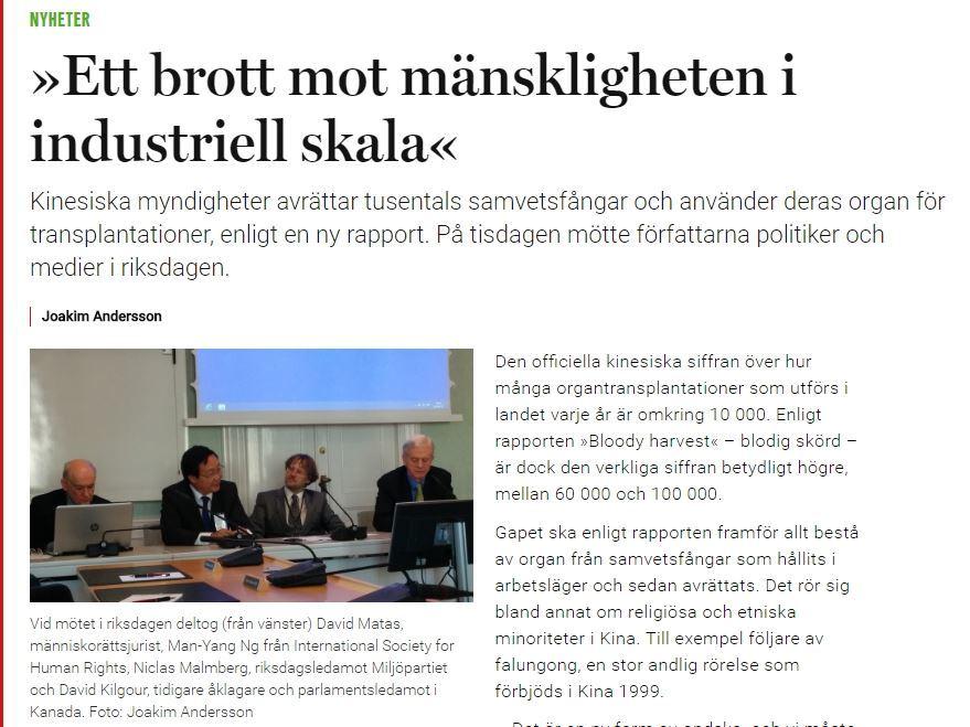 瑞典《醫生報》周刊9月28日在其網絡版上刊登題為〈工業化大規模反人類罪〉專題報道的網頁截圖。截圖中照片上的人物左起為人權律師大衛.麥塔斯、來自國際人權協會的吳曼楊、(瑞典)國會議員尼克拉斯.馬默伯格(Niclas Malmberg)和加拿大前檢察官及國會議員大衛.喬高。
