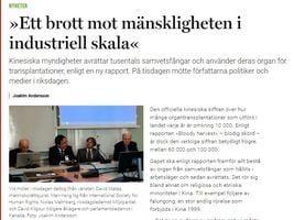 瑞典《醫生報》:工業化大規模反人類罪
