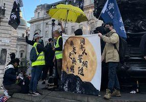在英港人連同多個族裔團體 十一集會遊行抗中共暴政