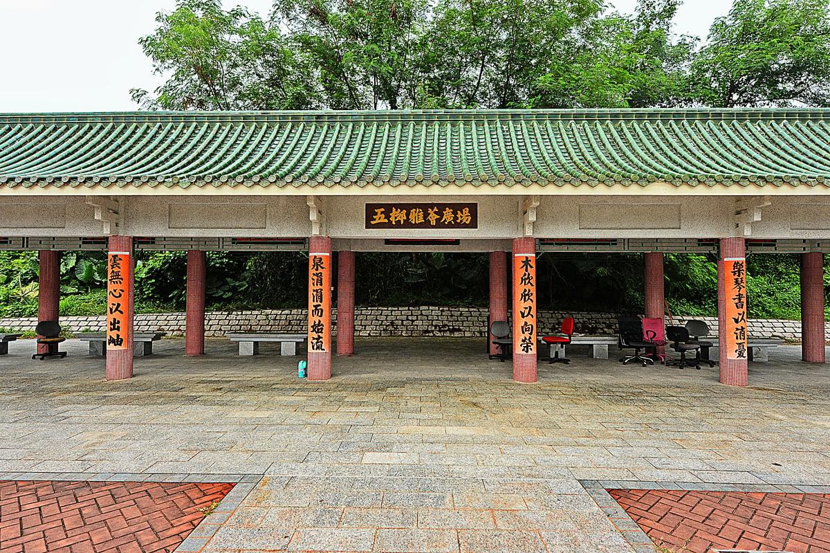 為紀念陶淵明,政府於 2012 年出資興建的五柳雅薈廣場。但陶氏族人中,不少人卻不知情,而且廣場建在陶氏墓地旁,極少有人去玩。