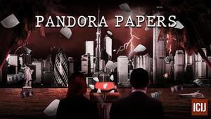 潘朵拉文件|唯一披露的中共政客是誰