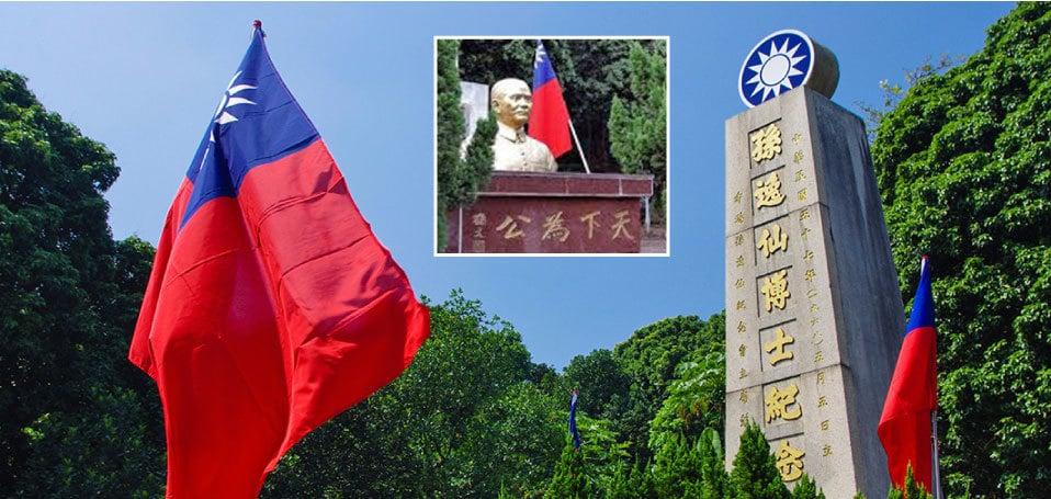 位於屯門的青山紅樓曾經是革命黨在香港的重要據點,設有孫中山博士紀念碑,也是香港唯一長期展示中華民國國旗的地方(網絡圖片)。