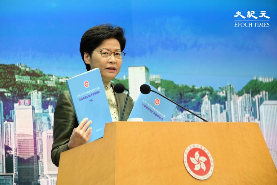 《反外國制裁法》要擱置? 林鄭:未收到北京落實該法例的時間表