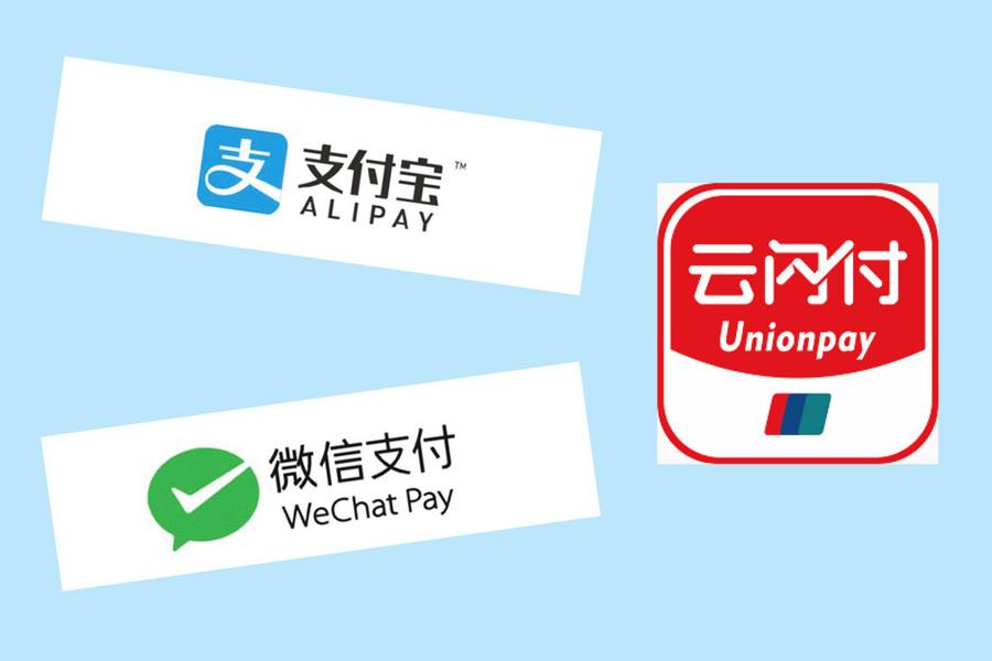中國兩大支付平台接入官方銀聯「雲閃付」