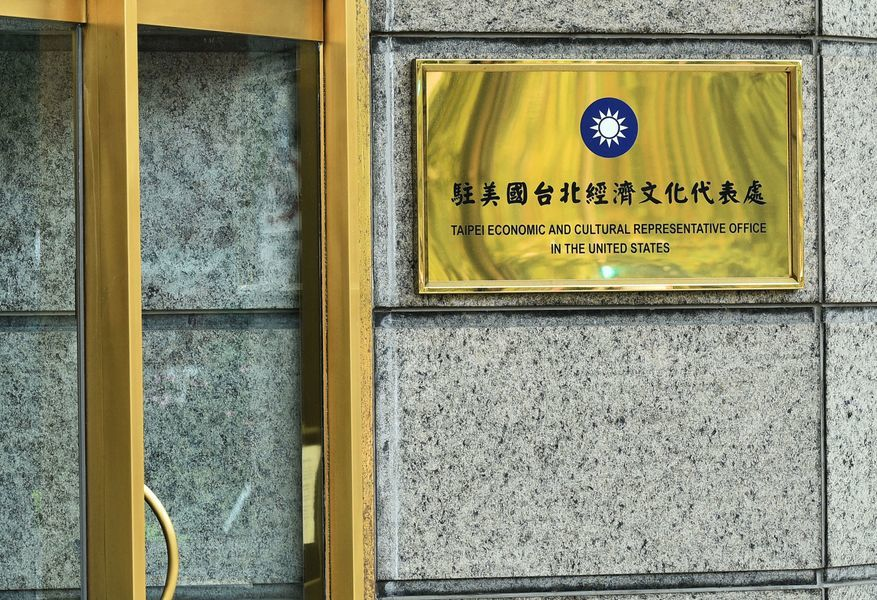 台灣駐美代表處正名有望 澳前總理挺台加入CPTPP