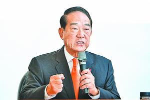 台灣任命APEC特使蔡英文選中宋楚瑜
