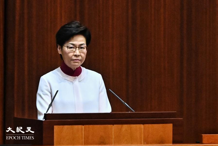 施政報告|林鄭倡建「北部都會區」 提供逾90萬個住宅單位