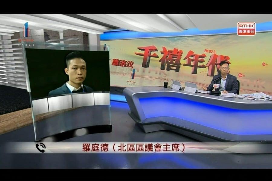 粉嶺皇后山擴大發展規模 區議員憂交通配套不足