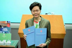 林鄭發表任內最後一份施政報告