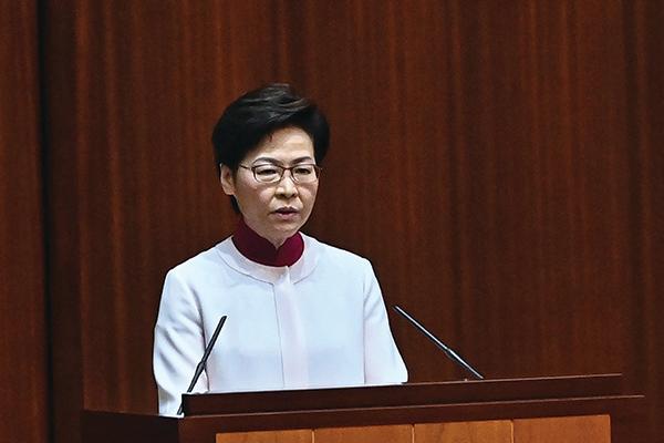 林鄭倡加強憲法和基本法教育