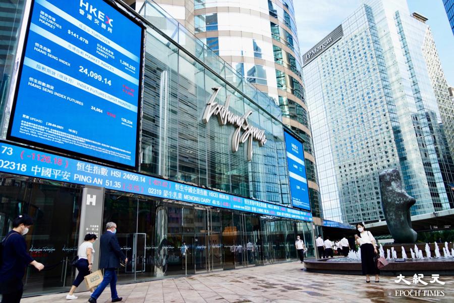恒指升735點 甘比提私有化華置 譚仔國際首掛牌跌7.5%