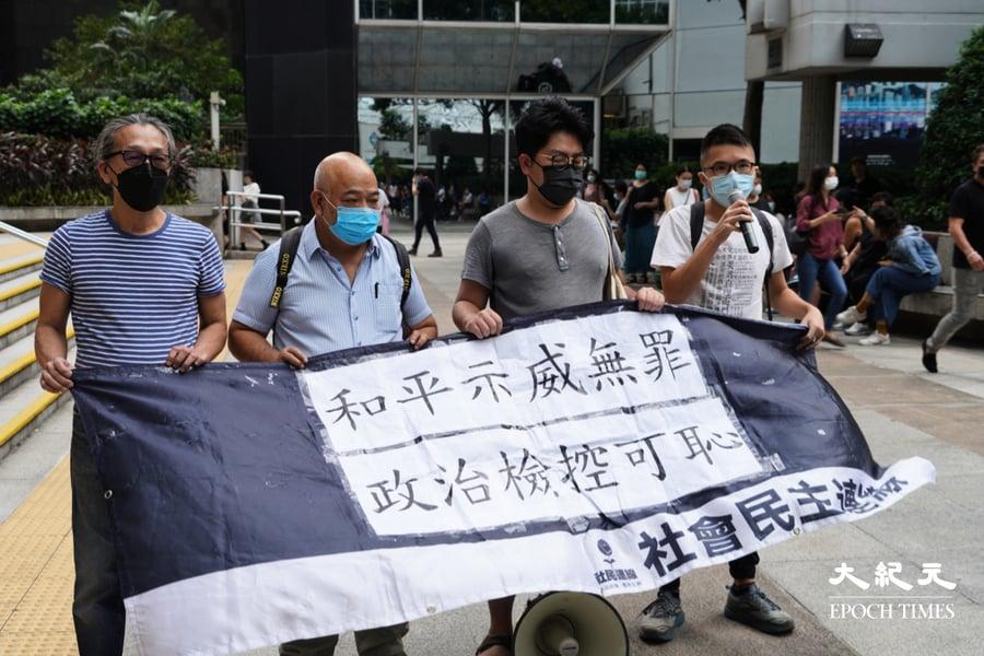 7.1遊行案|陳皓桓等7人認罪:堅守公民抗命信念 絕不後悔
