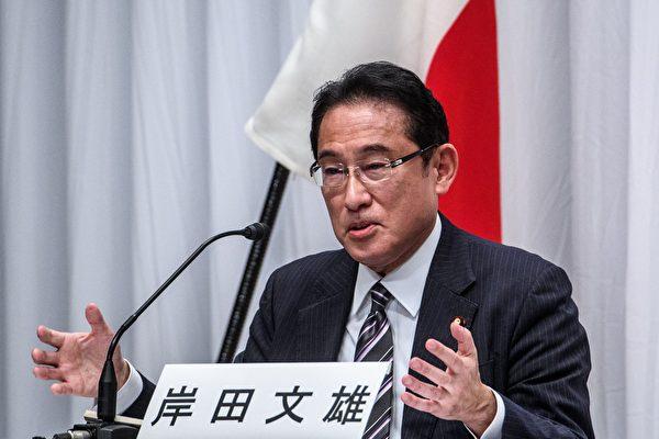 岸田文雄新設兩職位抗共 質疑中共申請CPTPP標準