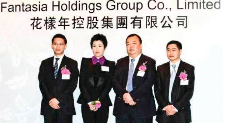 花樣年的創辦人兼執行董事是曾慶紅的侄女曾寶寶(左二)。(網絡圖片)