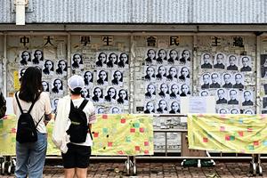 中大民主牆貼滿孫中山及錢穆照片