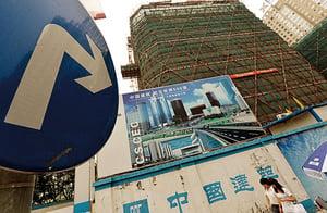 深圳房東直降70萬求拋售