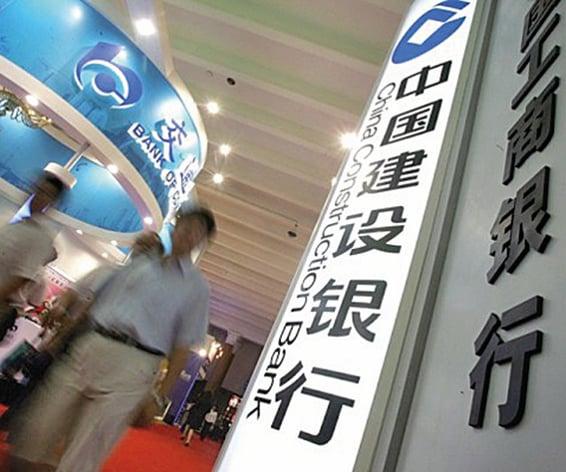 12家銀行將虧損250億人民幣。圖為中國一銀行的牌匾。(Getty Images)