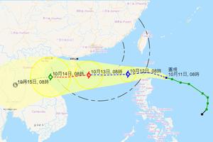 強烈熱帶風暴圓規今晚進入本港800公里內  預測周三最接近