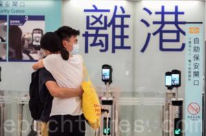 親共派攻擊移民法官 鍾劍華:移民潮影響浮現