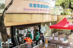 中大民調:六成半受訪者反對未打針者不可進入食肆及酒吧