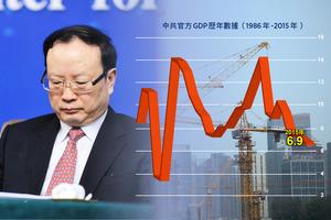 中共統計局長被「秒殺」