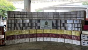 海關檢獲多批香港寄住澳洲懷疑私煙及製成煙草 市值約2880萬元