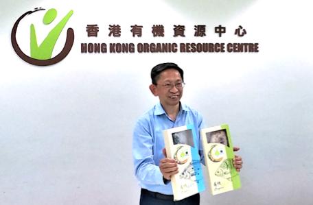香港有機資源中心總監、黃煥忠教授說,港人對有機食物需求殷切,市場每年錄得雙位數增長。(香港有機資源中心提供)