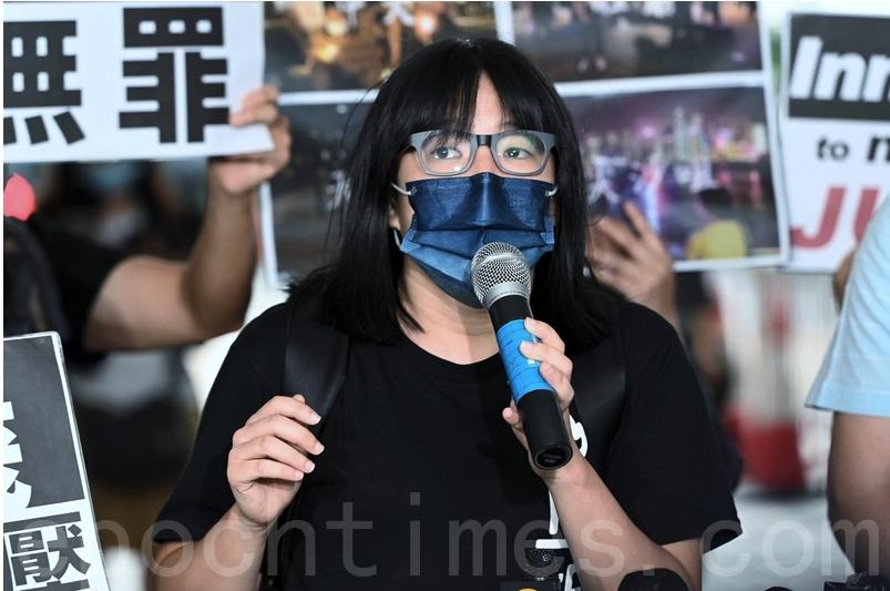 聯合國人權專家發表聲明,關注鄒幸彤被控「國安法」罪名。圖為鄒幸彤今年6月11日就去年六四集會案回應傳媒。(宋碧龍/大紀元)