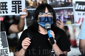 聯合國專家關注鄒幸彤被控  促廢除國安法 重振司法獨立