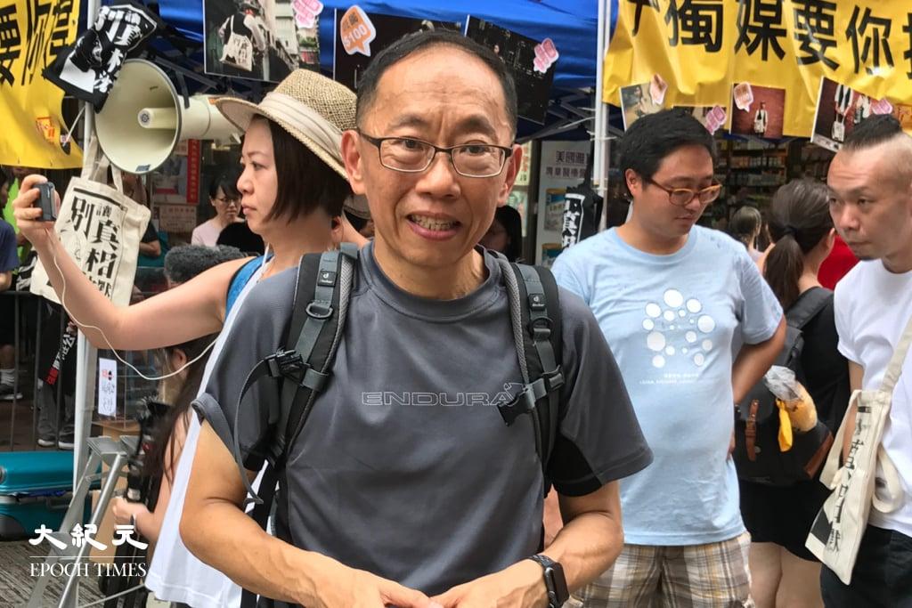 資深媒體人吳志森表示,相信選擇移民的港人已經做好適應生活的準備。資料圖片。(李小朗/大紀元)