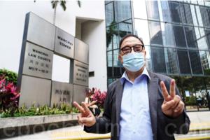 民主黨前主席楊森致信黨友 感謝小心處理立會選舉事宜