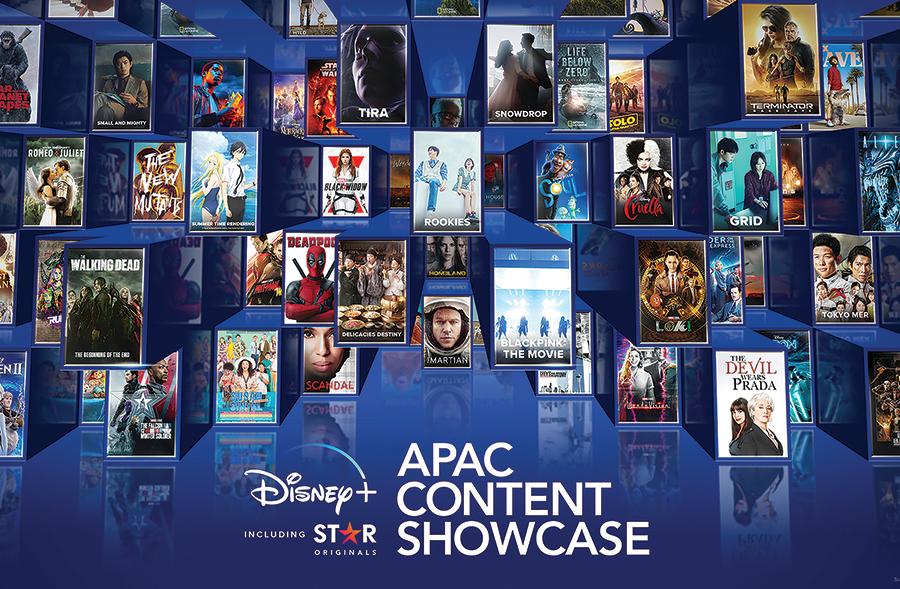 Disney+下月16日登陸香港