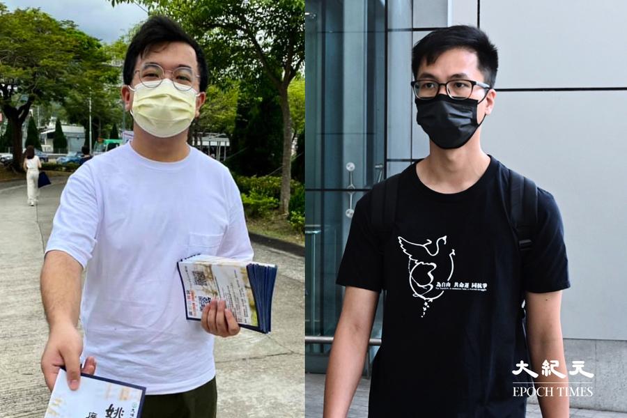 區議員梁錦威、姚鈞豪身處獄中  被安排明日宣誓